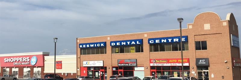 Keswick Dental Centre