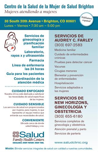 Brighton Women's Health Center- Spanish
