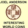 Joel Anderson World Coins