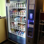 Vending machine if you're in need of a pre-workout, protein shake, and much more!