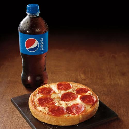 $5 Power Lunch - One-Topping Personal Pan Pizza and a 20oz drink.