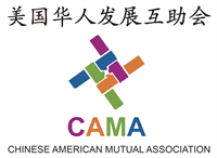 Chinese American Mutual Association