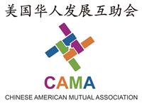 Chinese American Mutual Association