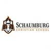 Schaumburg Christian School & Childcare