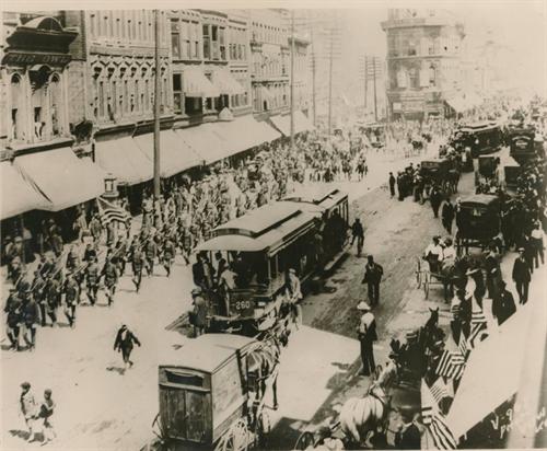 The Junction, 1890s, Kansas City