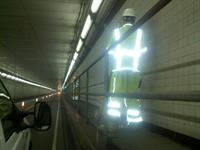 Midtown Tunnel - 3D Scan