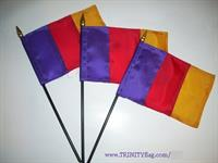 TRINITY Flag
