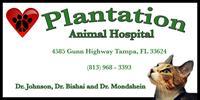 Plantation Animal Hospital