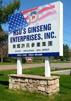 Welcome to Hsu's Ginseng Enterprises and Farms
