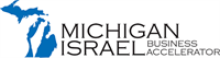 Michigan Israel Business Accelerator