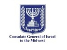 Consulate General of Israel to the Midwest