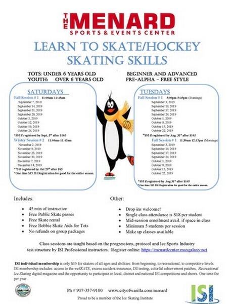 Menard Center Learn to skate/hockey skating skills Beginner