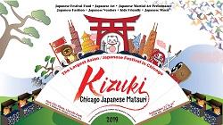 Kizuki Chicago Japanese Matsuri 2019