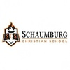 Schaumburg Christian School & Childcare