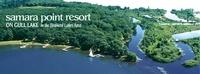 Samara Point Resort