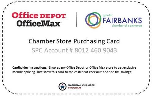 Office Max/ Office Depot | Office Supplies - Equipment
