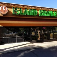 Tiki Island Broiler/Smoothie & Coffee Bar