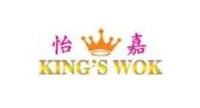 King's Wok