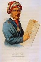 Sequoyah Fund, Inc. The