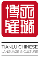 Tianlu Chinese Language and Culture LLC