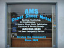 AMS Coast Sheet Metal