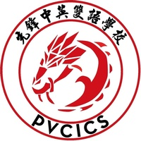 Pioneer Valley Chinese Immersion Charter School (PVCICS)
