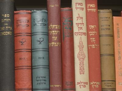 Gallery Image Yiddish%20Book%20Center%20photo%202.jpg