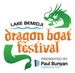 Lake Bemidji Dragon Boat Festival