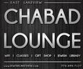 Chabad Lounge
