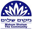 Makom Shalom - The Community