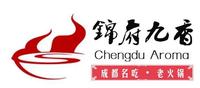 Chengdu Aroma
