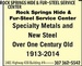 Rock Springs Hide & Fur- Steel Center