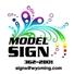 Model Sign, Inc.