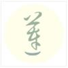 Lotus Center for Integrative Medicine