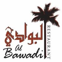 Al Bawadi Grill