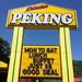 Peking - Downtown Pikeville
