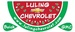 Luling Chevrolet, Buick, GMC