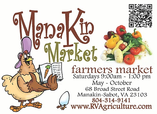 Visit www.RVAgriculture.org for more information about Goochland's farmers markets