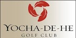Yocha-De-He Golf Club at Cache Creek