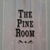 Pine Room