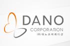 Dano Corporation