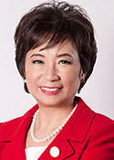 State Representative Angie Chen Button