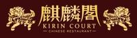 Kirin Court