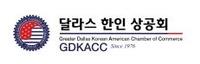 Greater Dallas Korean Chamber of Commerce