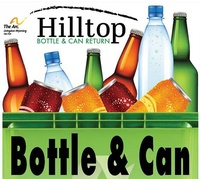 Hilltop Bottle & Can Return, The Arc of Livingston-Wyoming