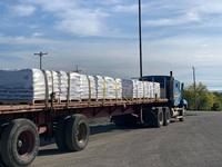 American Rock Salt Company, LLC