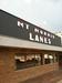 Mt. Morris Lanes & Pro Shop