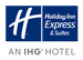 Holiday Inn Express & Suites - Queensbury