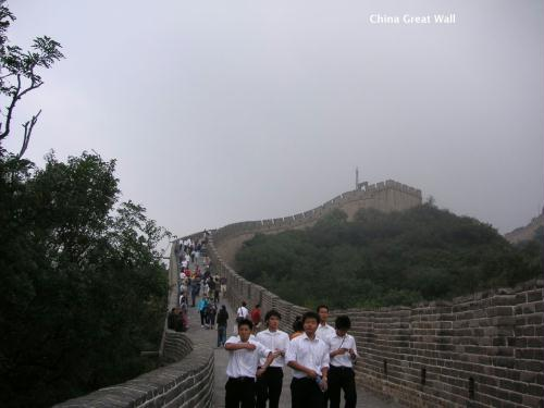 Gallery Image China%20Great%20Wall_121212-054820.jpg