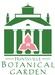 Botanical Garden - Huntsville Botanical Garden